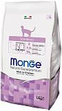 Сухой корм Monge Cat Sterilized для стерилизованных кошек с курицей Ижевск